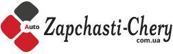 Ахтырка магазин Zapchasti-chery.com.ua
