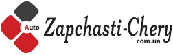 Карта сайту магазину запчастин м. Охтирка ahtyrka.zapchasti-chery.com.ua